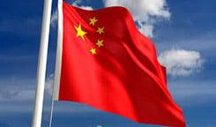 Prezentacija o prednostima učenja kineskog jezika