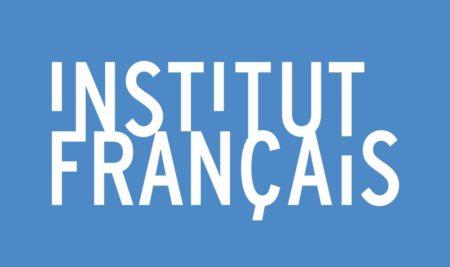 Дани франкофоније од 18. до 29. марта