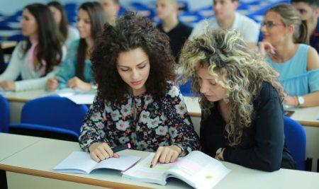Обавјештење о конкурсу и пријемном испиту