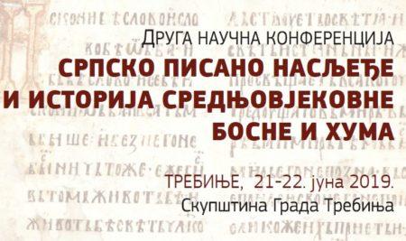 Научна конференција у Требињу