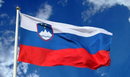 Словеначки језик на Универзитету у Бањој Луци