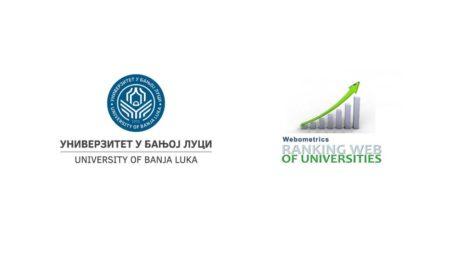 УНИБЛ остварио напредак на најновијој Вебометрикс ранг-листи