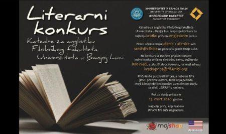 Литерарни конкурс Катедре за англистику