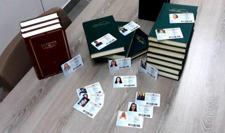 Обавјештење о чланским картицама Библиотеке Филолошког факултета