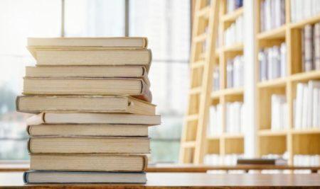 Листа препоручених књига и часописа