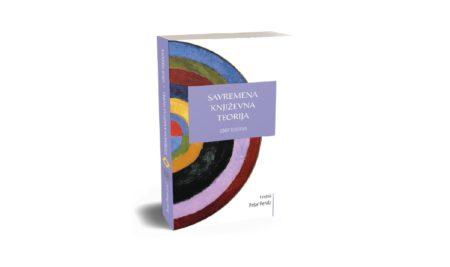 Нова публикација Филолошког факултета