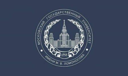"""Позивно писмо за студентску конференцију на """"Ломоносову"""""""