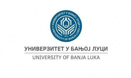 Универзитет у Бањој Луци – промо видео