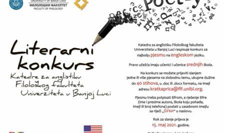 Литерарни конкурс Катедре за англистику 2021
