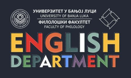 Резултати Другог литерарног конкурса Катедре за англистику