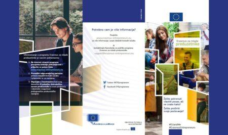 """Позив за учешће у европском програму размјене """"Еразмус за младе предузетнике"""""""