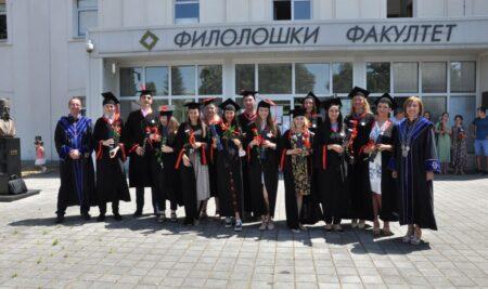 На Филолошком факултету одржана Свечана додјела диплома