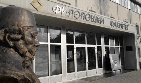 Курсеви страних језика и српског језика за странце на Филолошком факултету